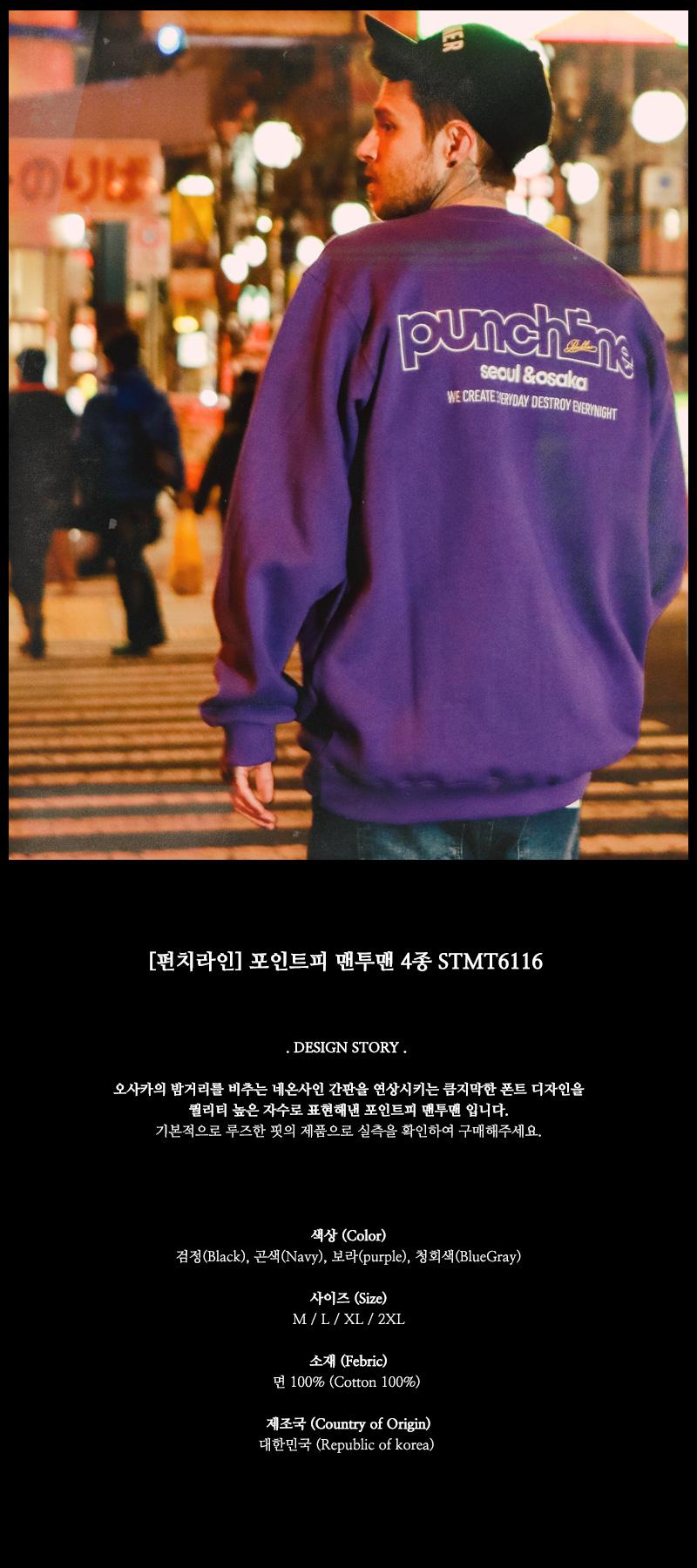 STMT6116_model_01.jpg