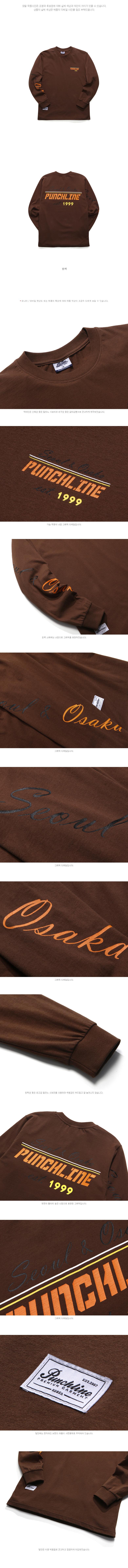 KHLT6111_detail_brown.jpg