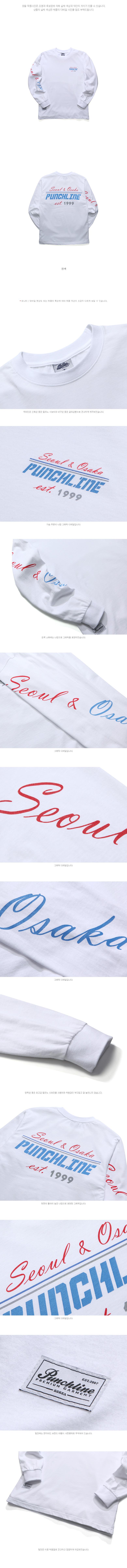KHLT6111_detail_white.jpg