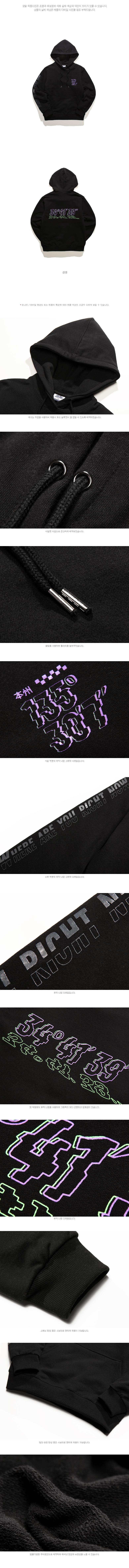 YRHD6122_detail_black.jpg