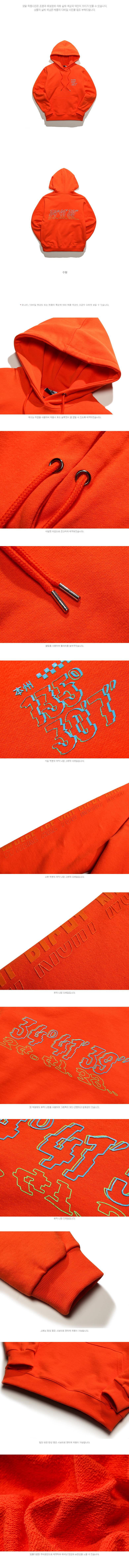 YRHD6122_detail_orange.jpg