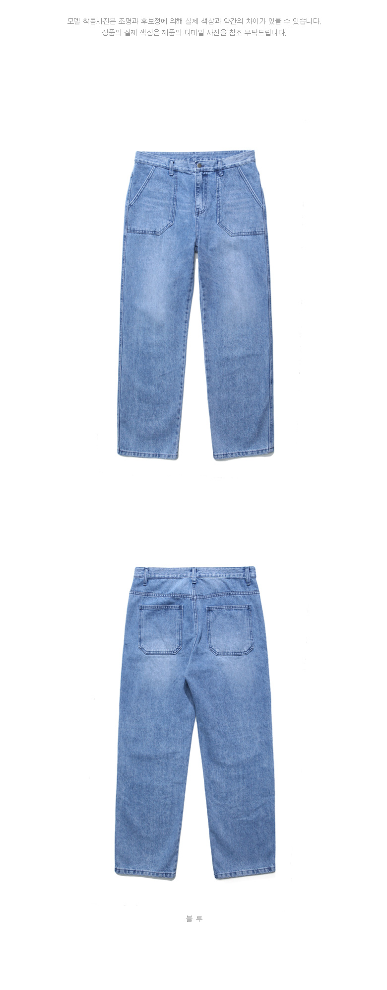 20190131_ps_complete_pant_blue_uk_01.jpg