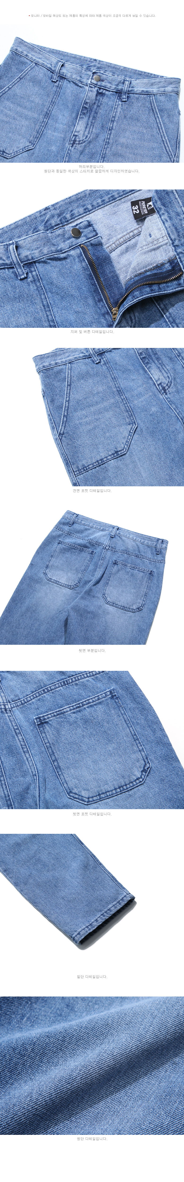 20190131_ps_complete_pant_blue_uk_02.jpg