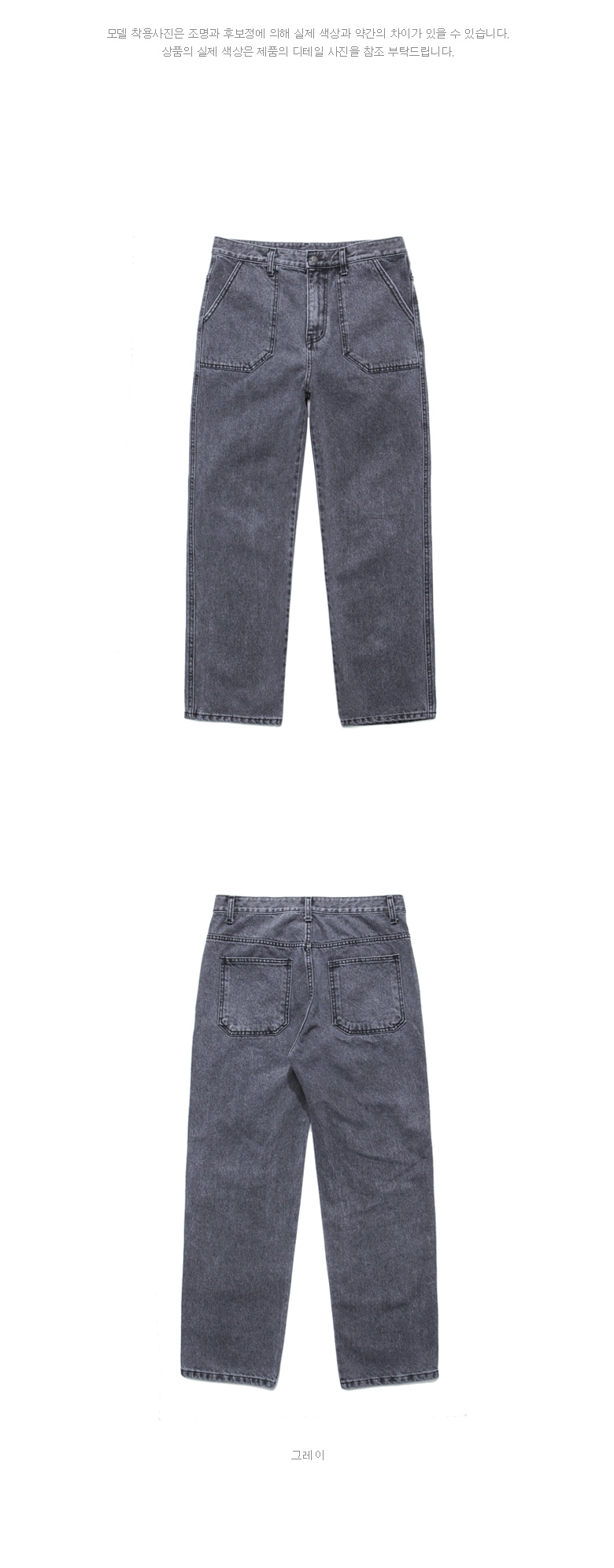 20190131_ps_complete_pant_gray_uk_01.jpg