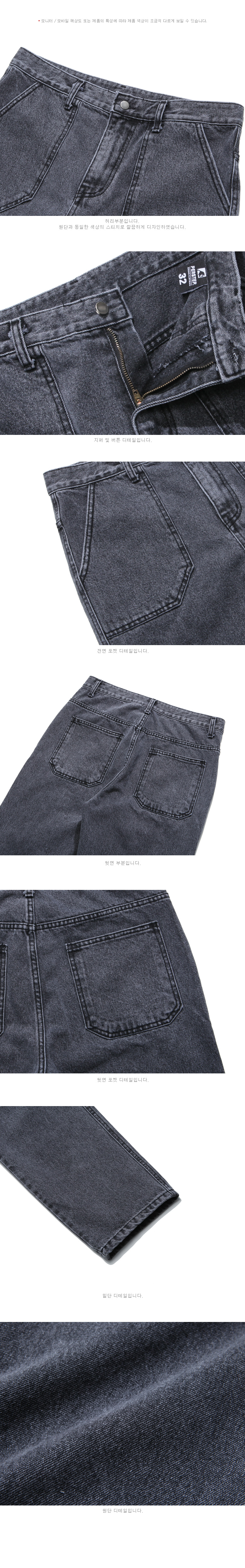 20190131_ps_complete_pant_gray_uk_02.jpg