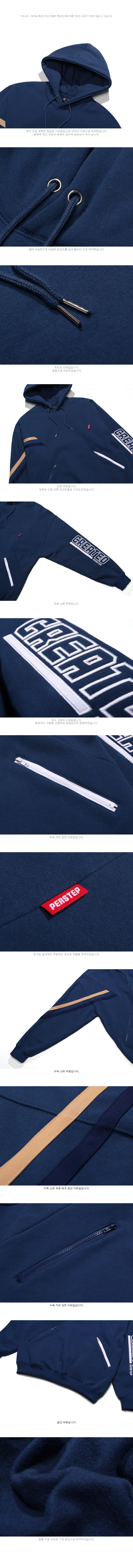 20190131_ps_jumbo_hoodie_navy_uk_02.jpg