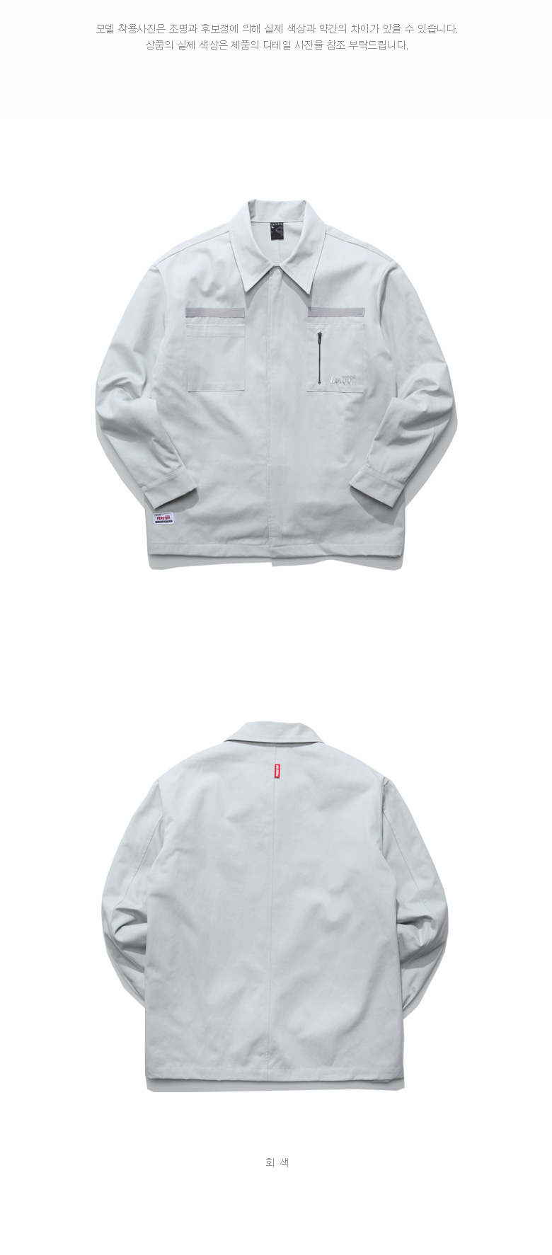 20190131_ps_level_shirt_gray_uk_01.jpg