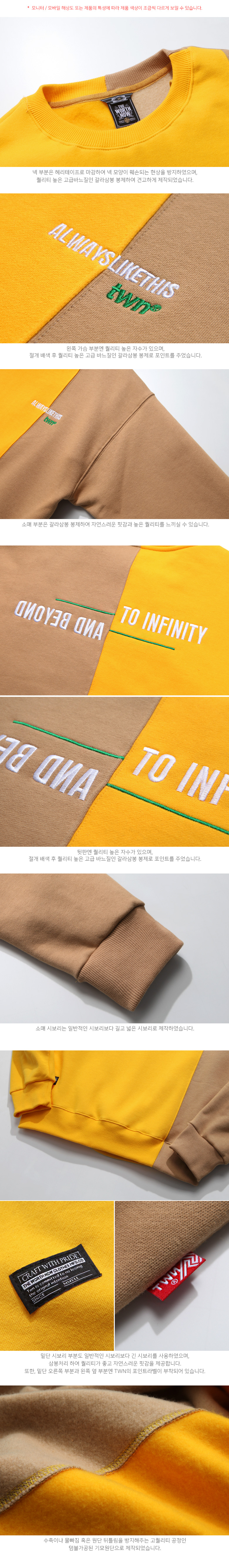 20190214_twn_quarter_detail_mustard_ym_02.jpg