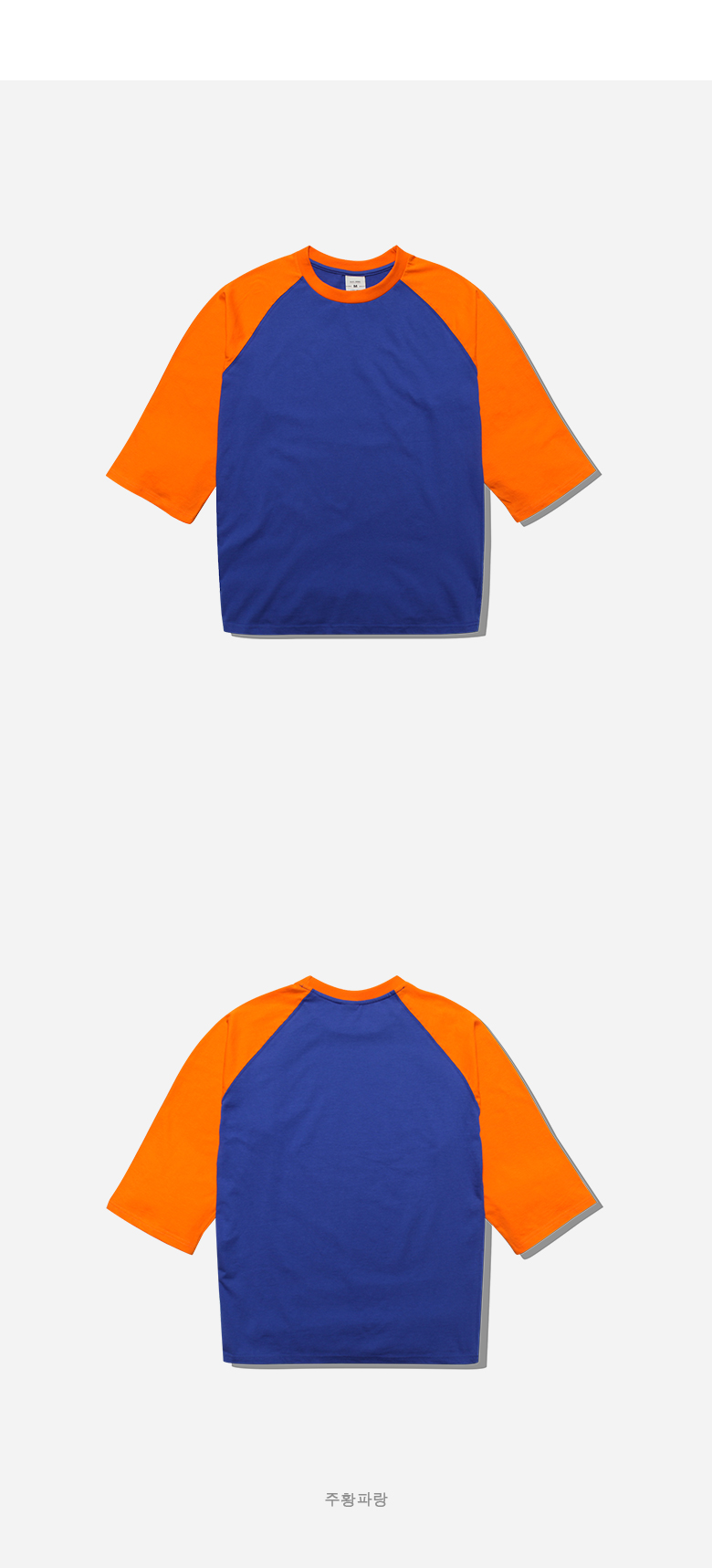 20190221_fp_JHLT1169_orangeblue_detail_01.jpg