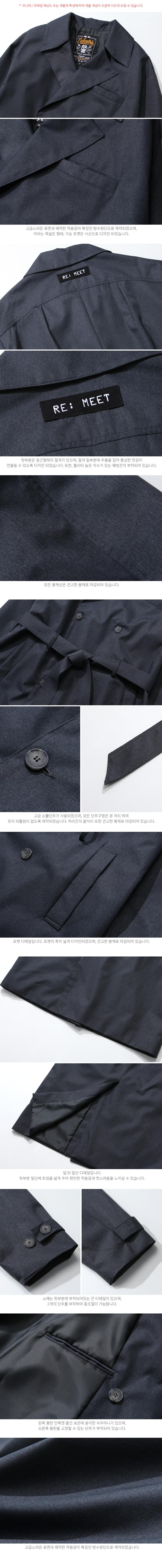 20190222_ez_herringbone_detail_charcoal_ym_02.jpg