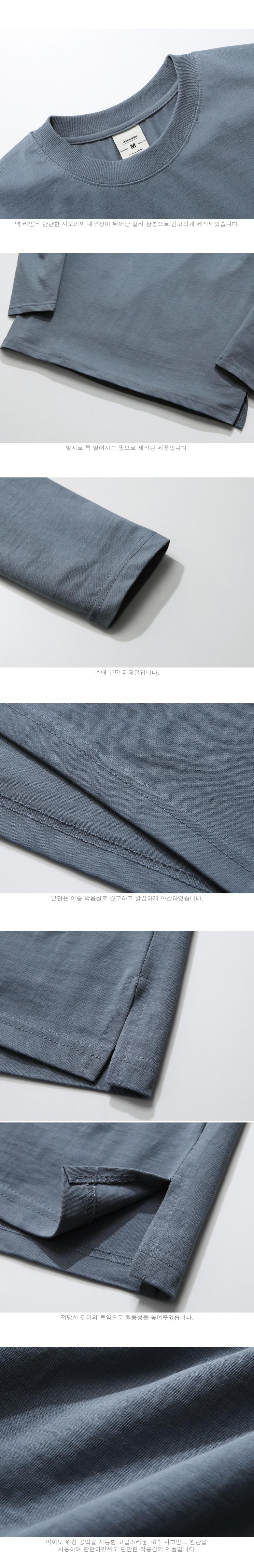 20190225_fp_pigmentlong_blue_02.jpg