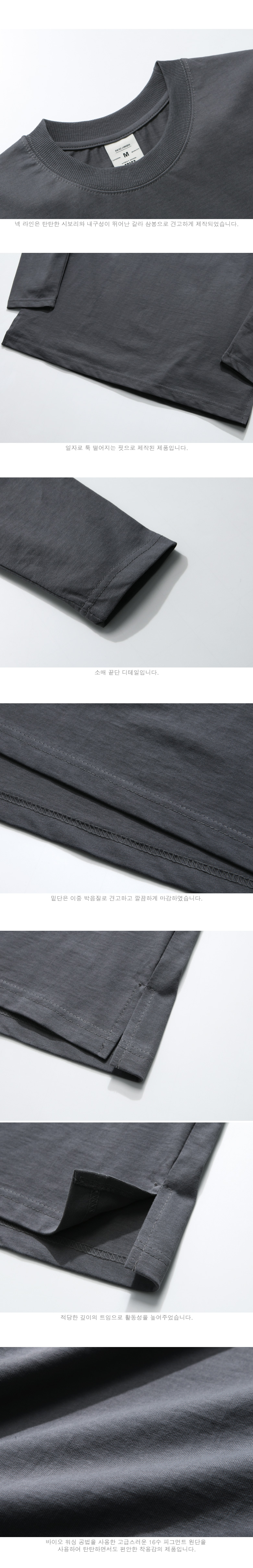 20190225_fp_pigmentlong_charcoal_02.jpg