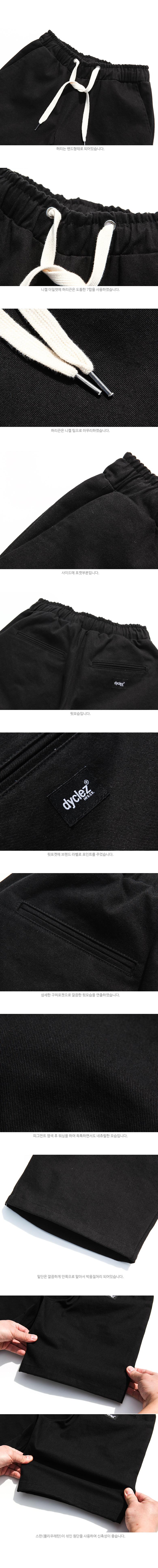20190319_dy_pigmentshort_detail_black_02.jpg