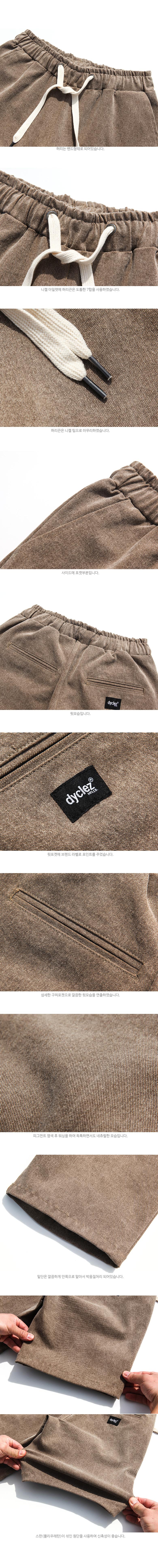 20190319_dy_pigmentshort_detail_brown_02.jpg