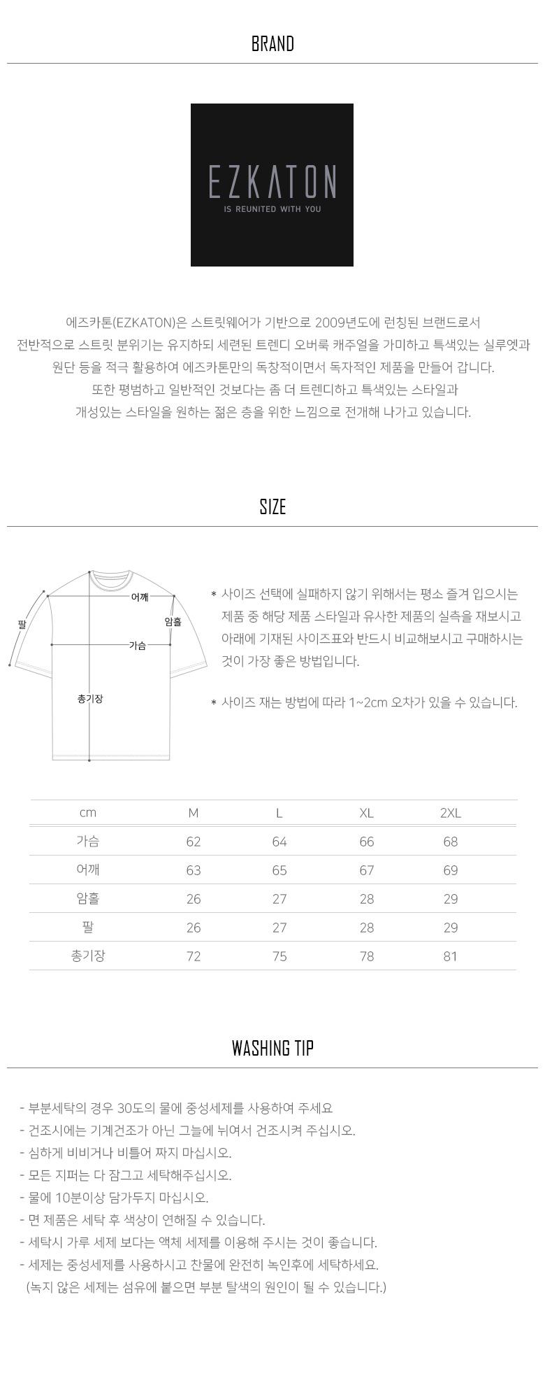 20190319_ez_amount_size.jpg