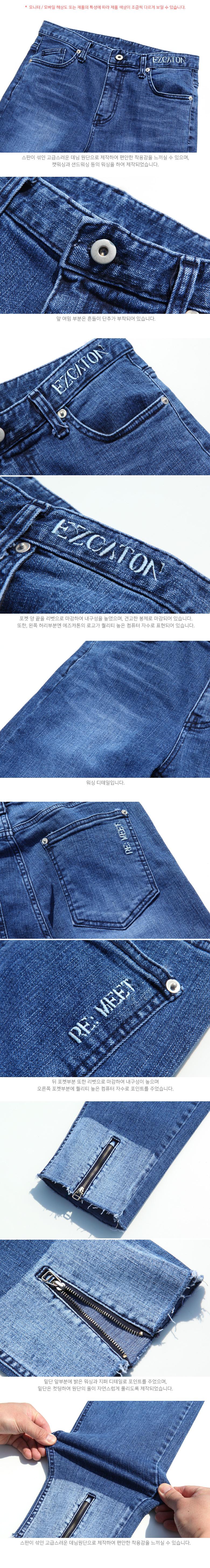 20190319_ez_ventcrop_detail_blue_ym_02.jpg