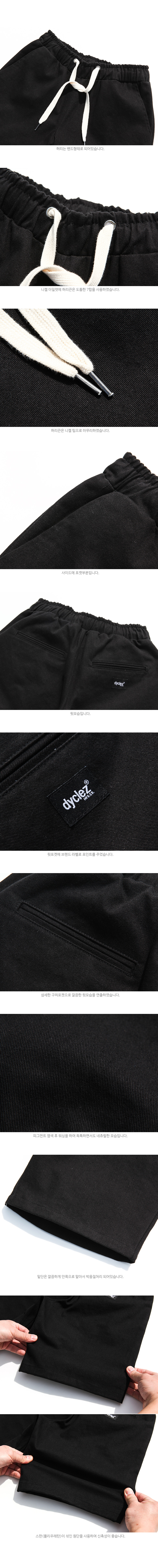 다이클레즈(DYCLEZ) [기획특가][패키지] 피그먼트 바이오 숏팬츠 10종 KHSP5063 패키지