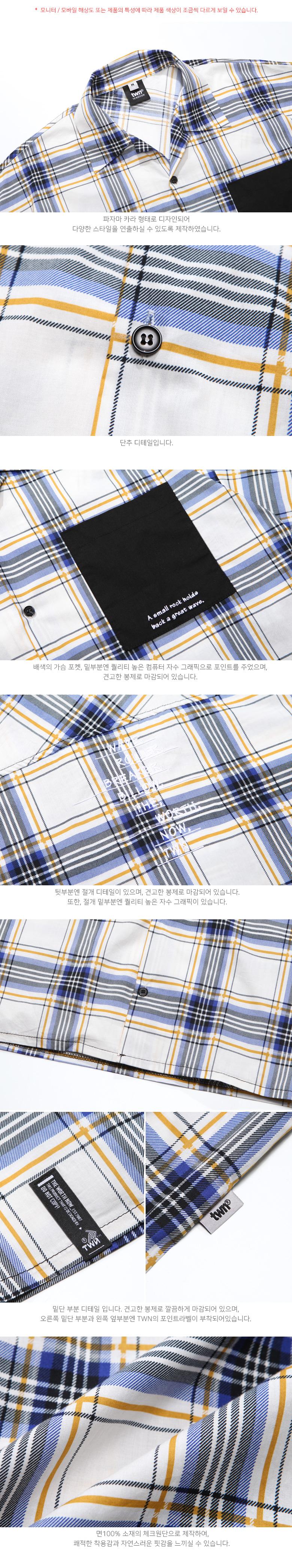 [티떠블유엔] 코랄체크 반팔셔츠 3종 YMSS3196