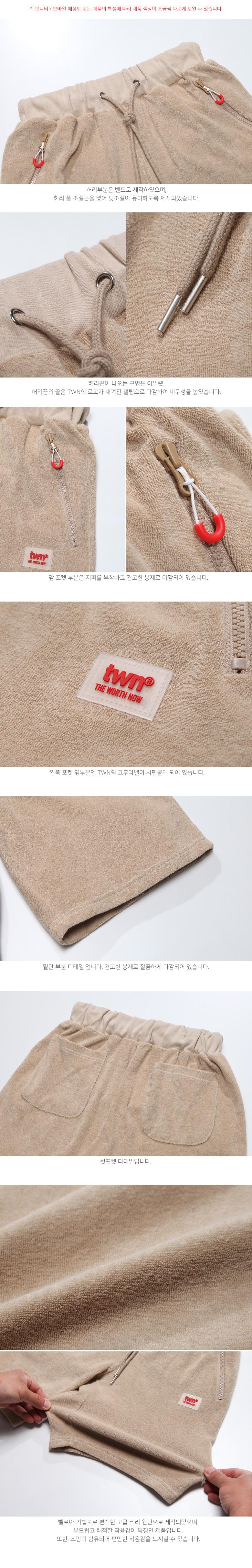 20190418_twn_freshshort_detail_beige_je_02.jpg
