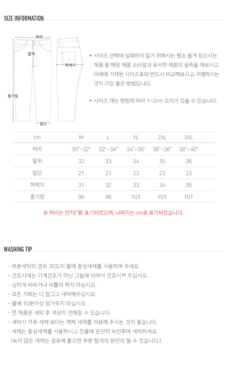 20190422_fp_blank_size_kang.jpg