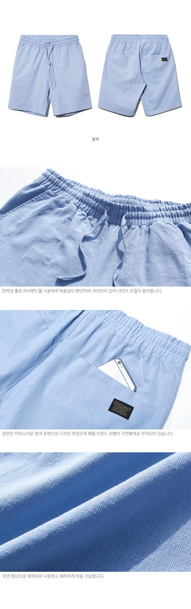 20190422_fp_realcooshortpants_detail_blue.jpg