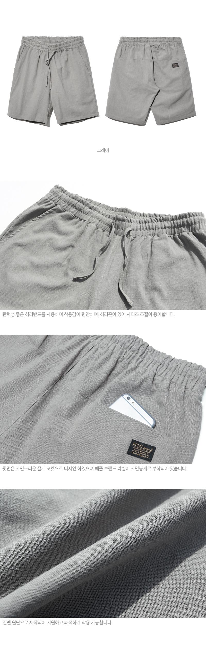 20190422_fp_realcooshortpants_detail_gray.jpg