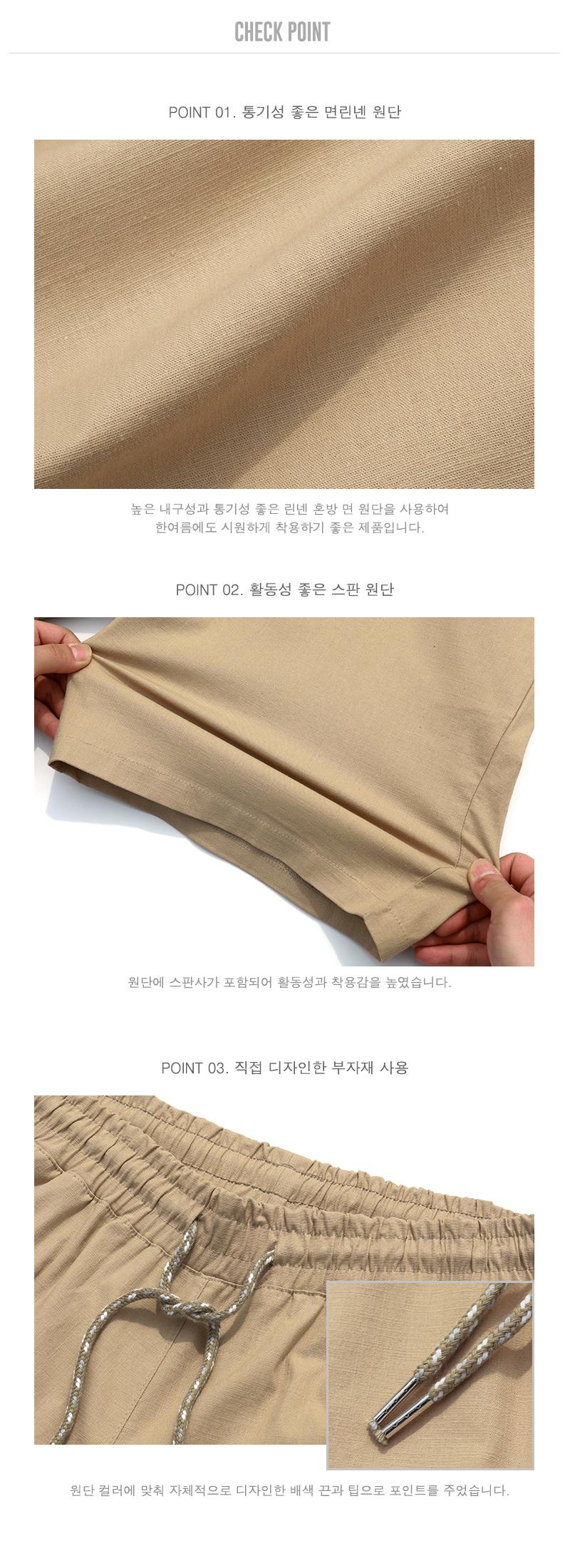 [기획특가][패키지] [페플]참편한 린넨 숏팬츠 8종 2pack KHSP1185
