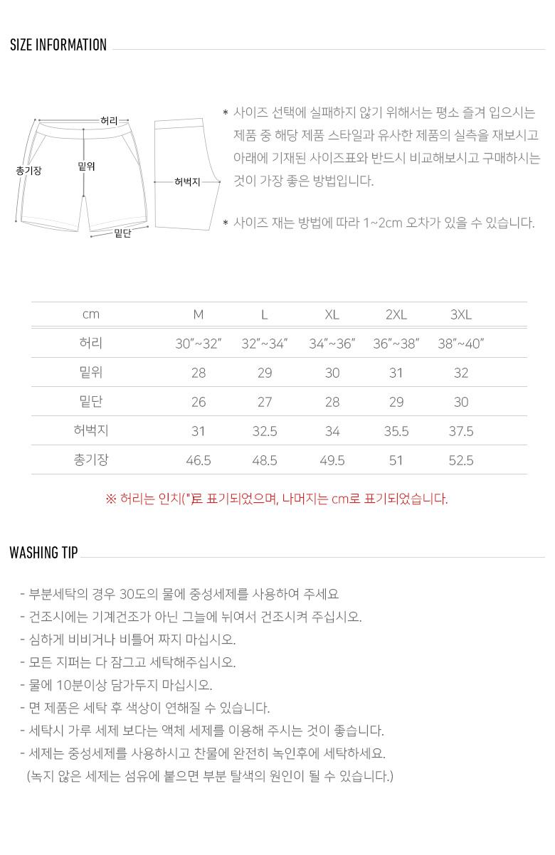 [기획특가][펀치라인] 카모밴딩 숏팬츠 검정 YMSP6134