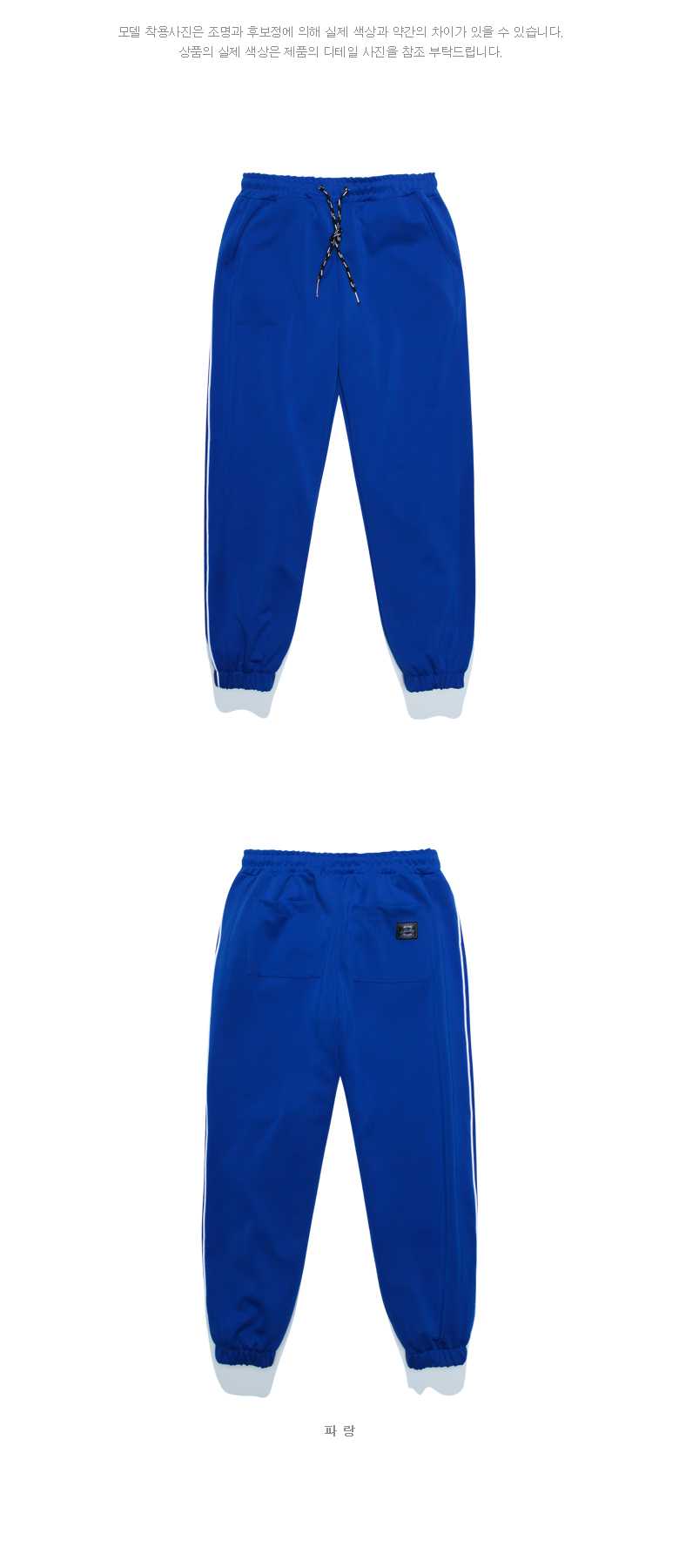 20190422_pl_walkingjogger_detail_blue_kang_01.jpg