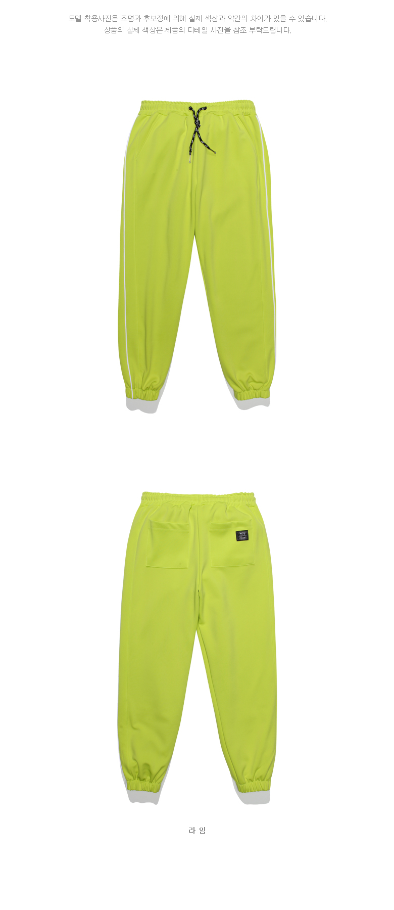 20190422_pl_walkingjogger_detail_lime_kang_01.jpg