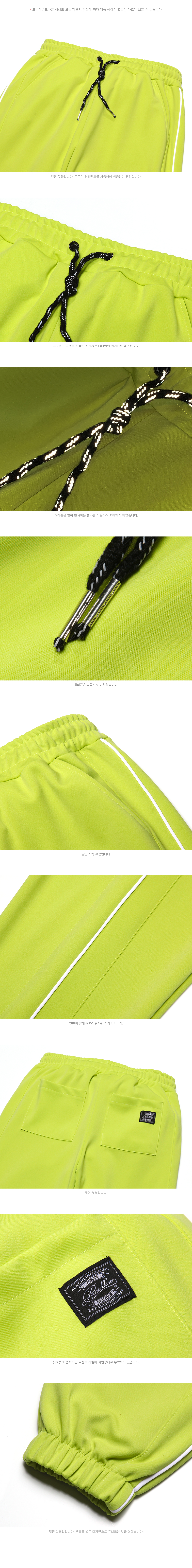 20190422_pl_walkingjogger_detail_lime_kang_02.jpg
