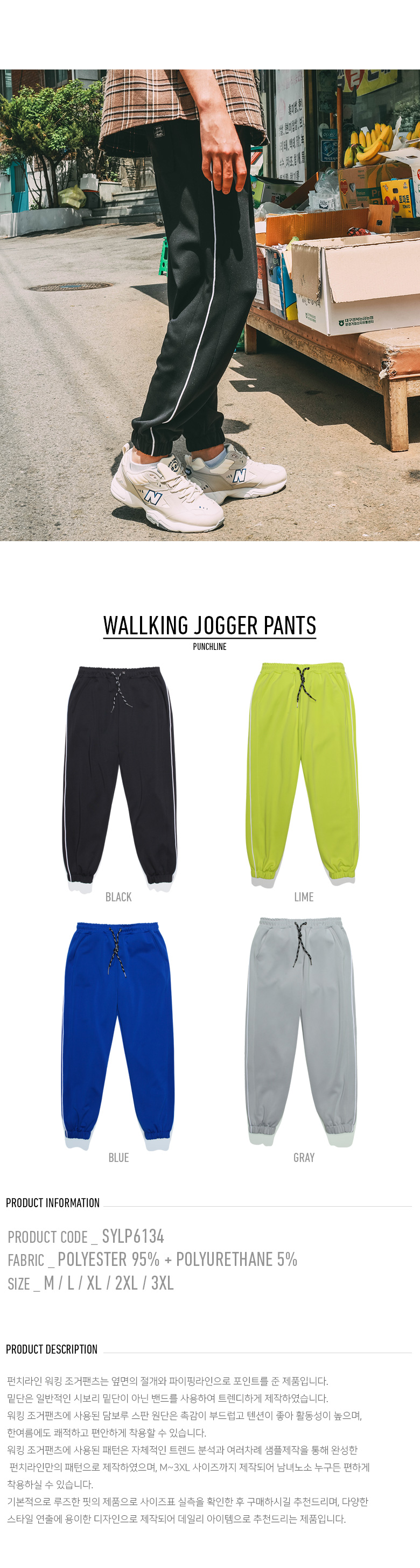 20190422_pl_walkingjogger_model_kang_01.jpg