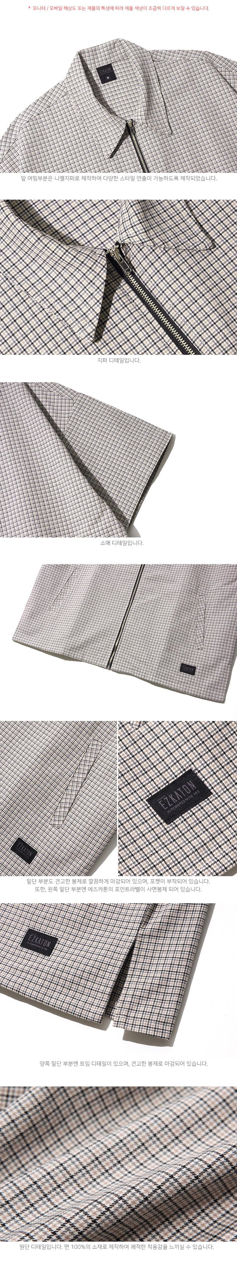 20190426_ez_deus_shirts_detail_beige_je_02.jpg