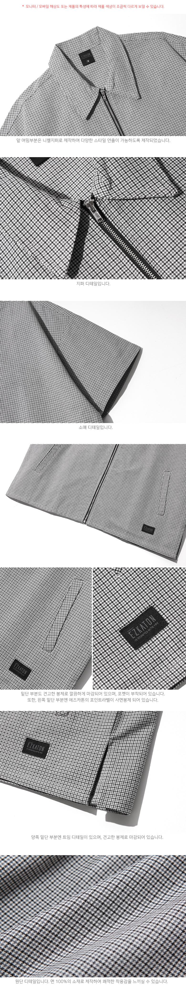 20190426_ez_deus_shirts_detail_bk_je_02.jpg