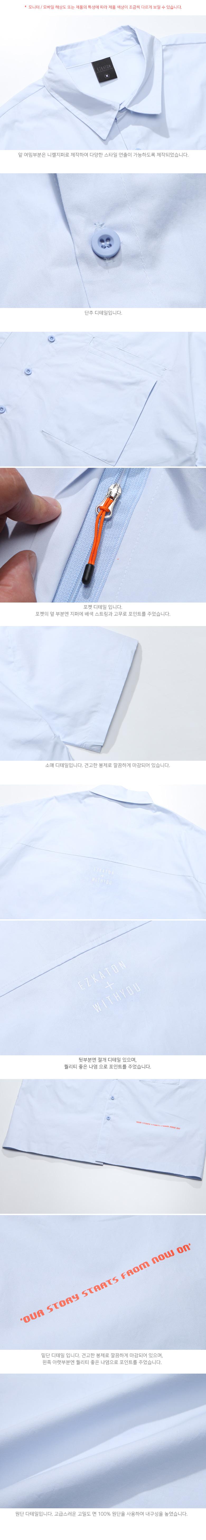 20190426_ez_relive_detail_blue_je_02.jpg