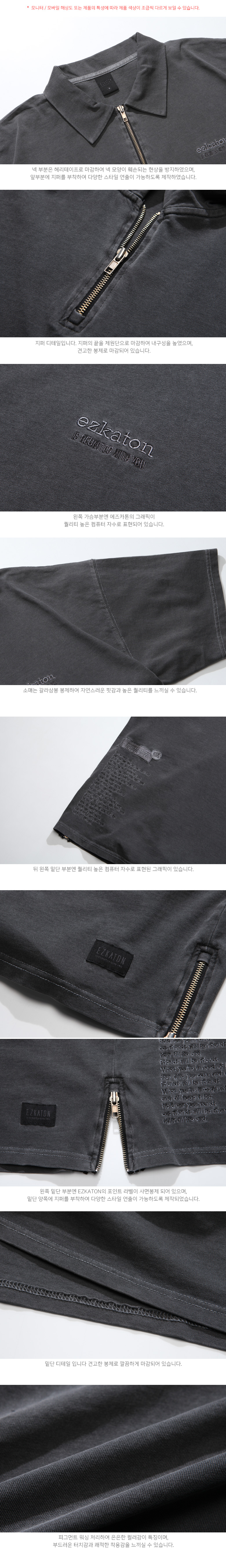 20190426_ez_washingslider_detail_deepgray_ym_02.jpg