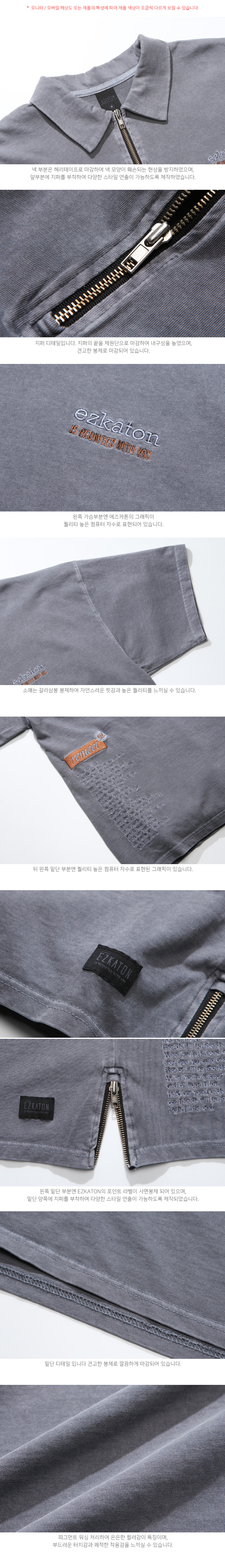 20190426_ez_washingslider_detail_gray_ym_02.jpg