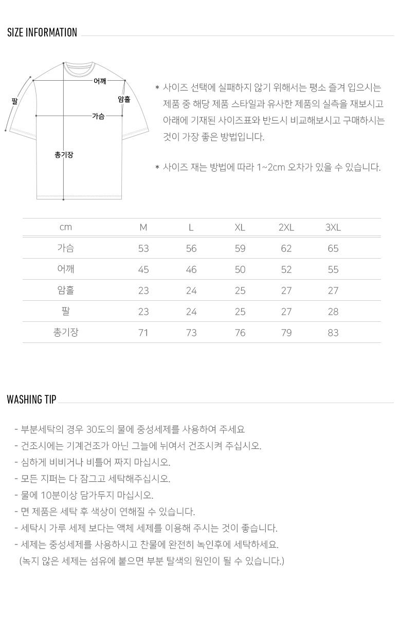 20190503_fp_4season_size_kang.jpg