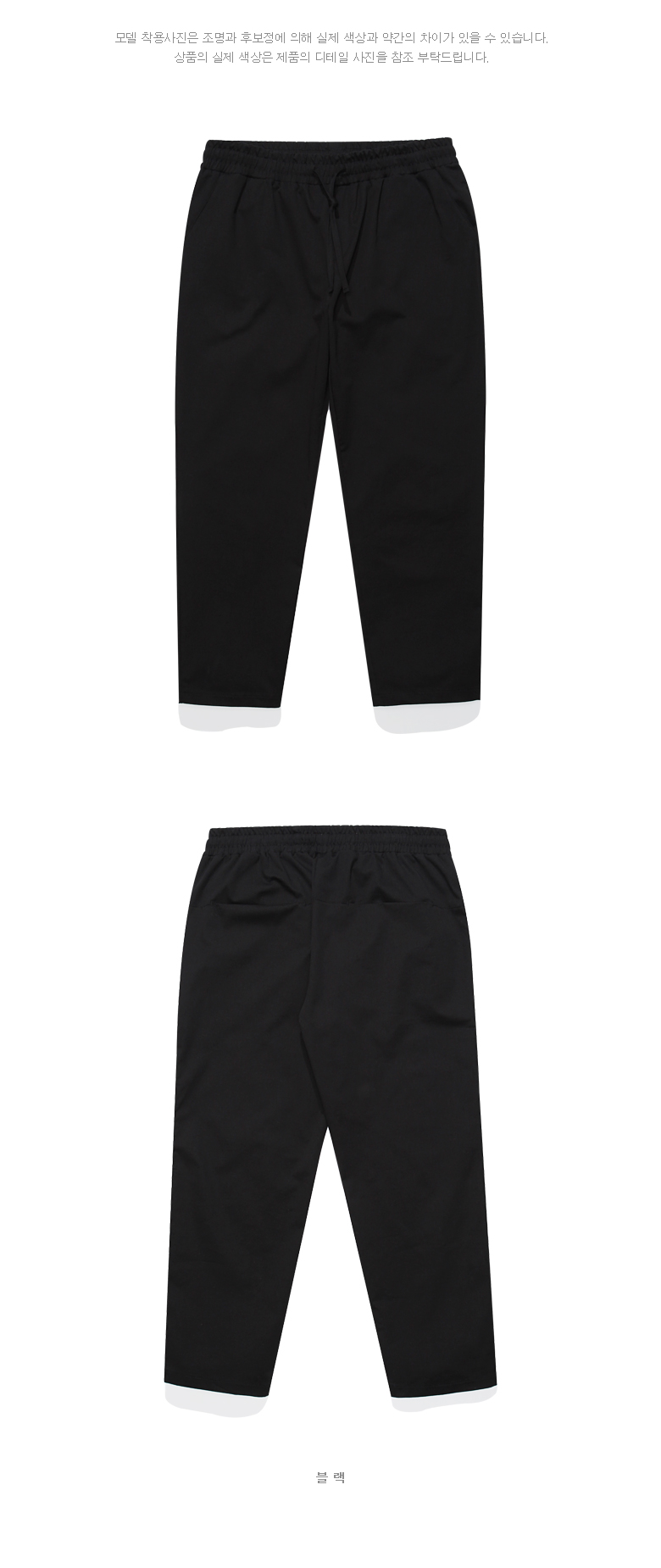 cropbangpants_detail_black_01.jpg