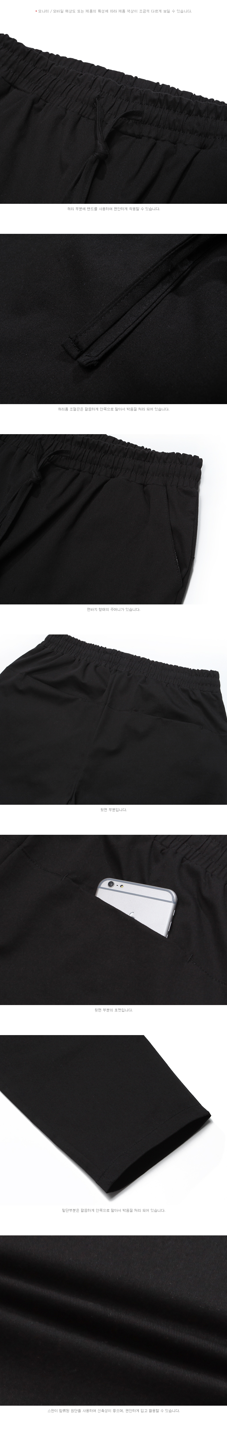 cropbangpants_detail_black_02.jpg
