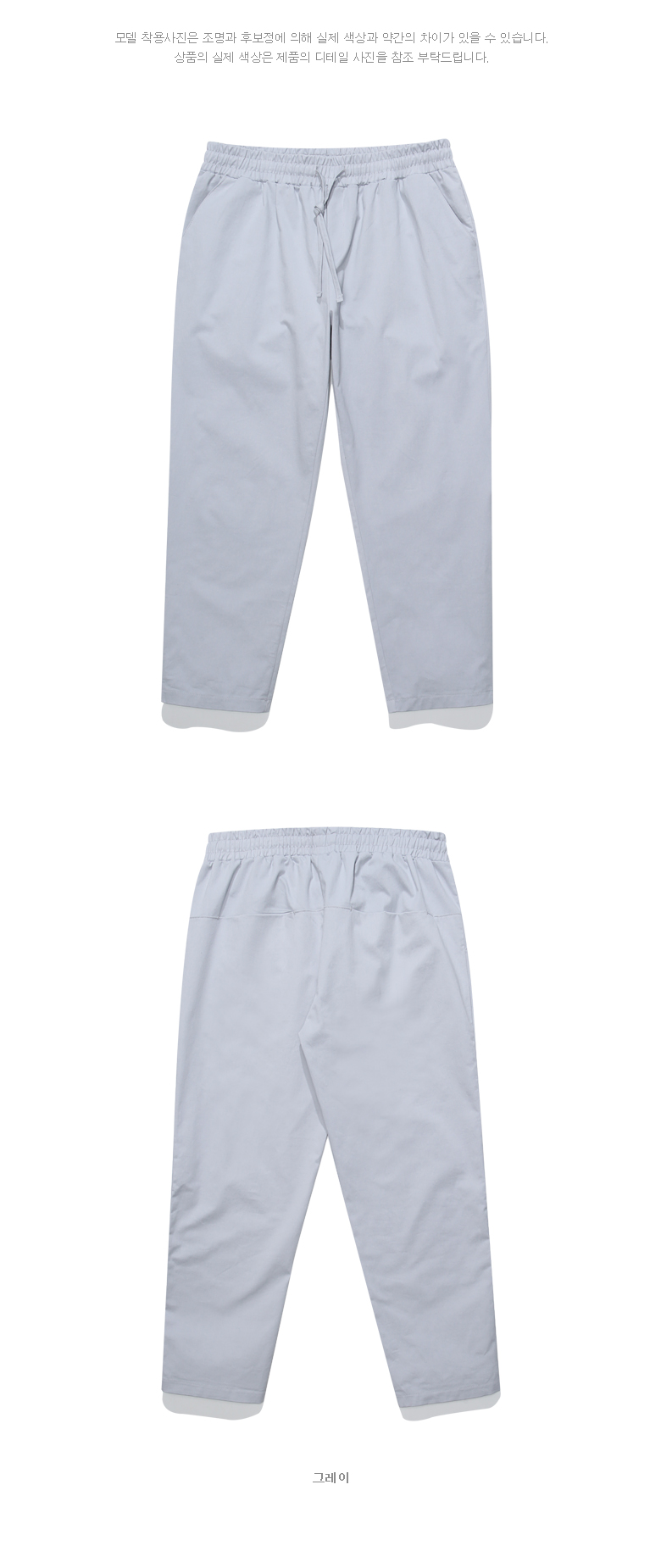 cropbangpants_detail_gray_01.jpg