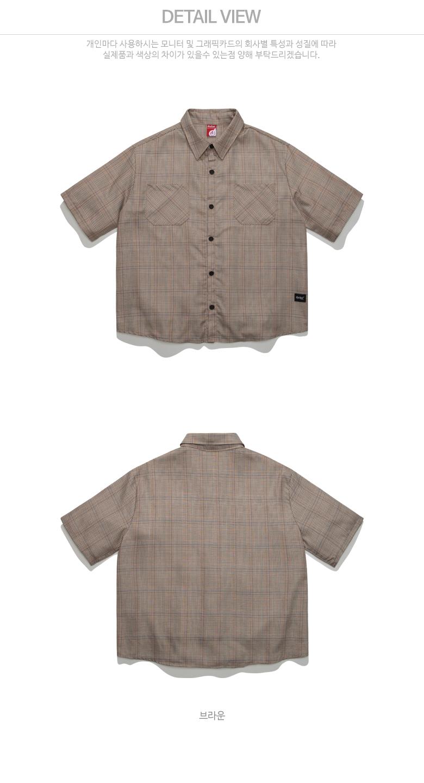 KHSS5065_detail_brown_01.jpg