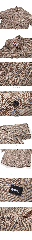 KHSS5065_detail_brown_02.jpg