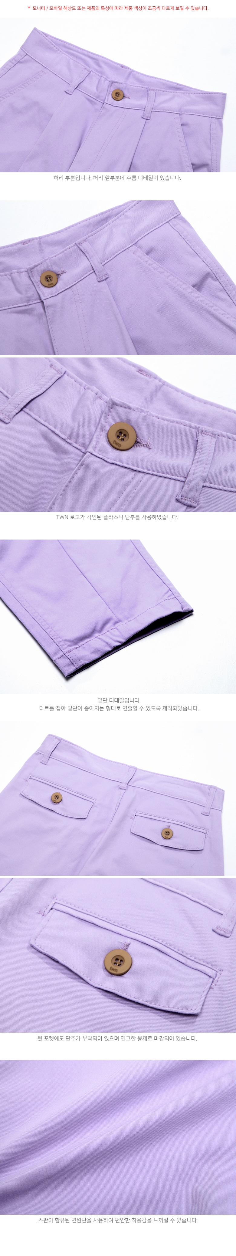 20190819_twn_comfy_detail_violet_lm_02.jpg
