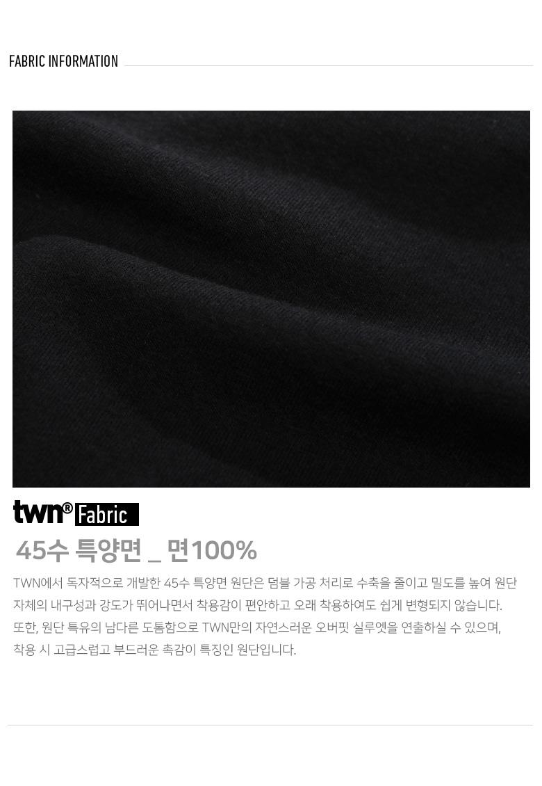 20190819_twn_pocketline_fabric.jpg