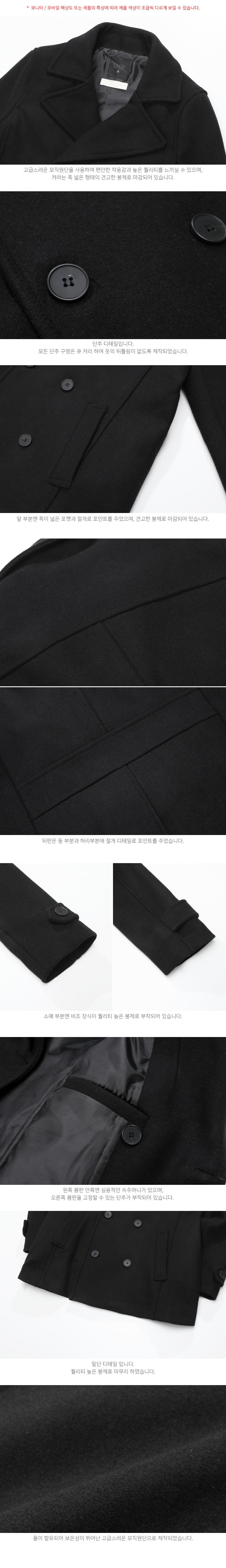 20190826_ez_cozyhalf_detail_bk_je_02.jpg