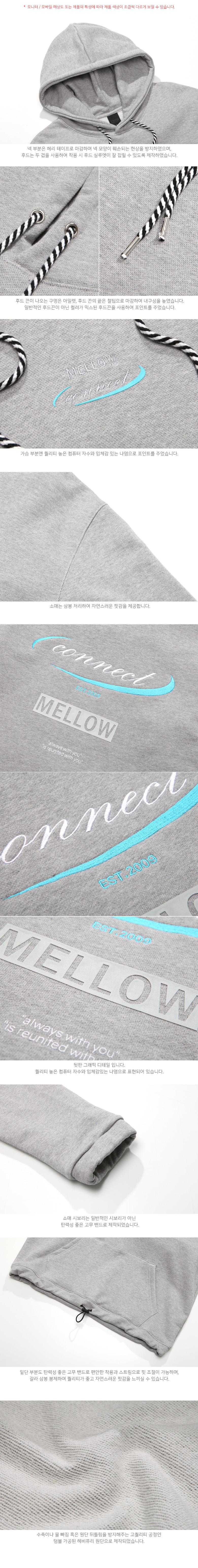 20190826_ez_mellow_detail_gray_je_02.jpg