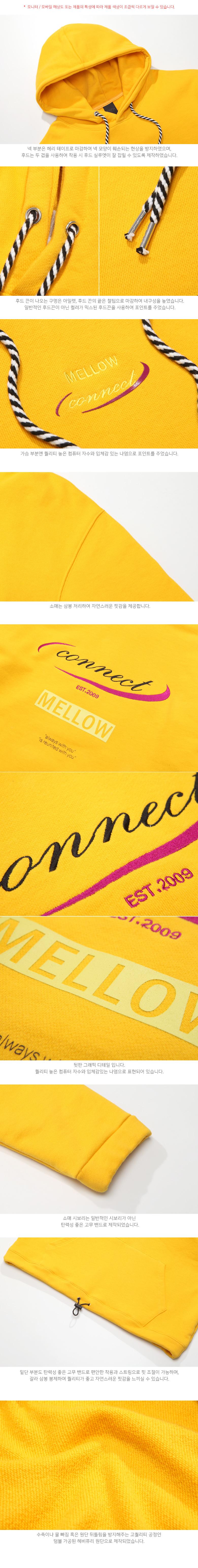 20190826_ez_mellow_detail_yellow_je_02.jpg