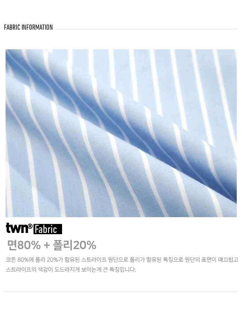 20190904_twn_column_fabric.jpg