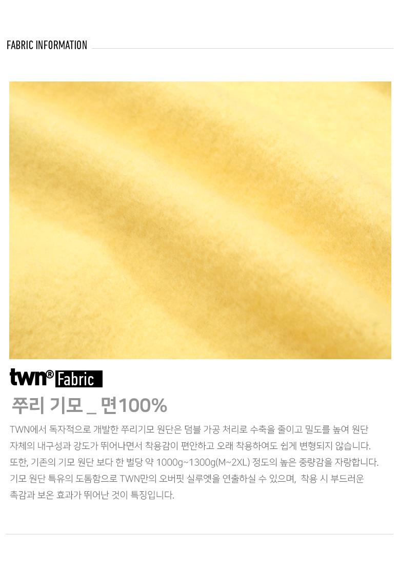 20190904_twn_make_fabric.jpg
